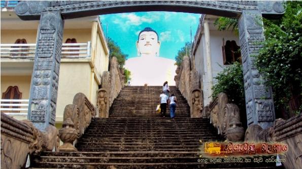 Dutugemunu Balakaya